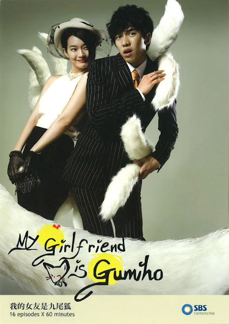 MY GIRLFRIEND IS GUMIHO - LEE SEUNG GI, SHIN MIN AH