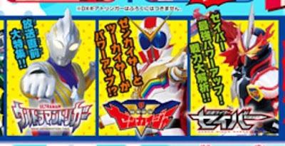 Zenkaiger Super Forms & Kamen Rider Saber's Ultimate Upgrade Teased