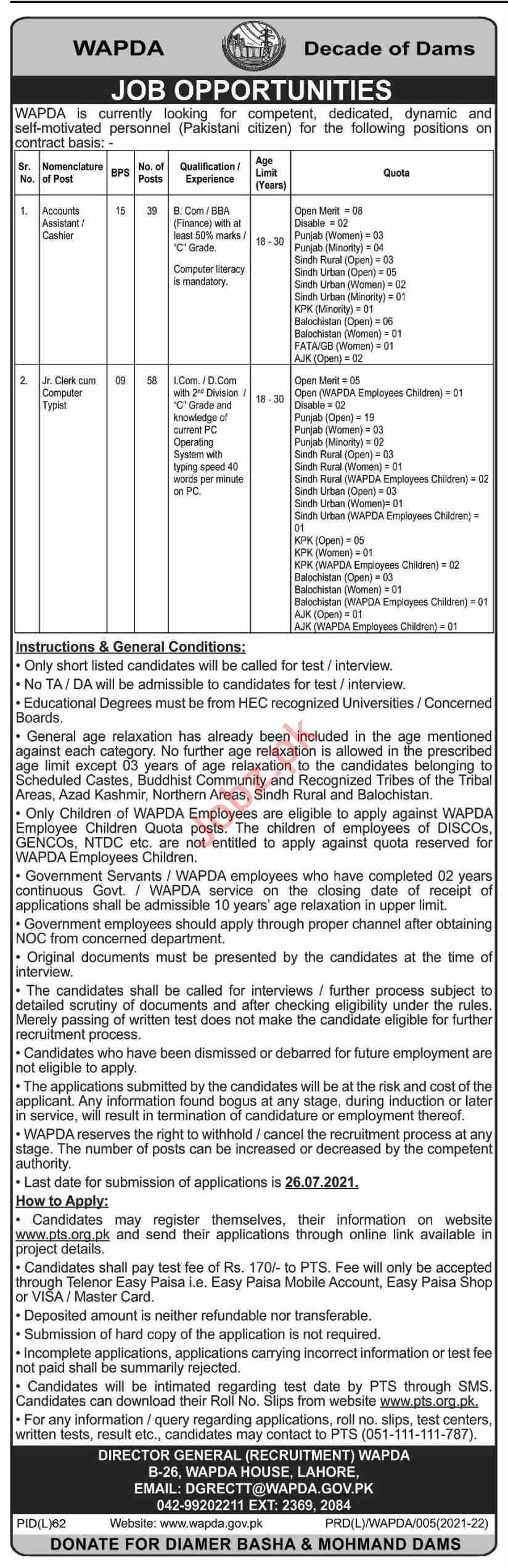 Jobs in Water & Power Development Authority WAPDA