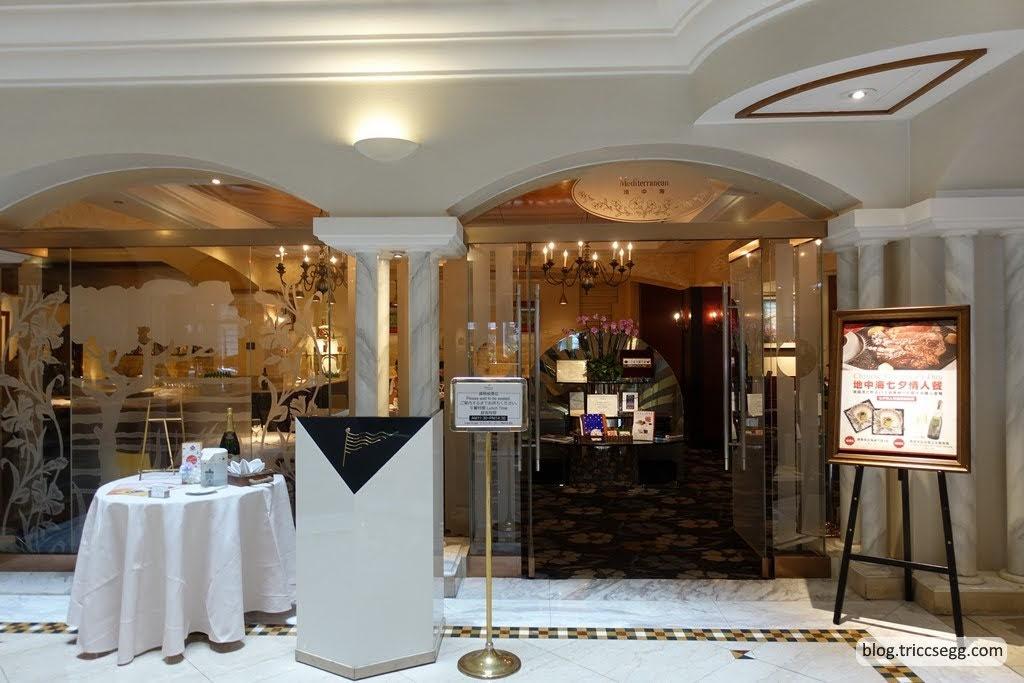 歐華飯店地中海餐廳(2).JPG