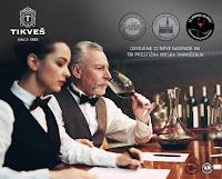 http://www.advertiser-serbia.com/22-nagrade-za-vina-tikves-na-takmicenjima-u-francuskoj-velikoj-britaniji-i-svajcarskoj/