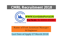Chennai Metro Rail Limited Recruitment 2018– Assistant Manager & Engineer