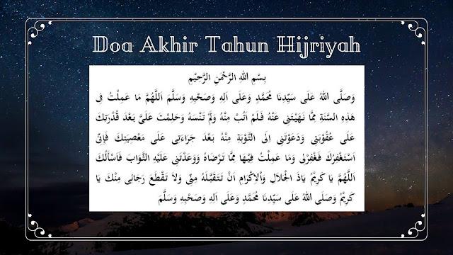 Doa Akhir Tahun Hijriyah Bahasa Arab