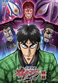 anime terbaik genre survival