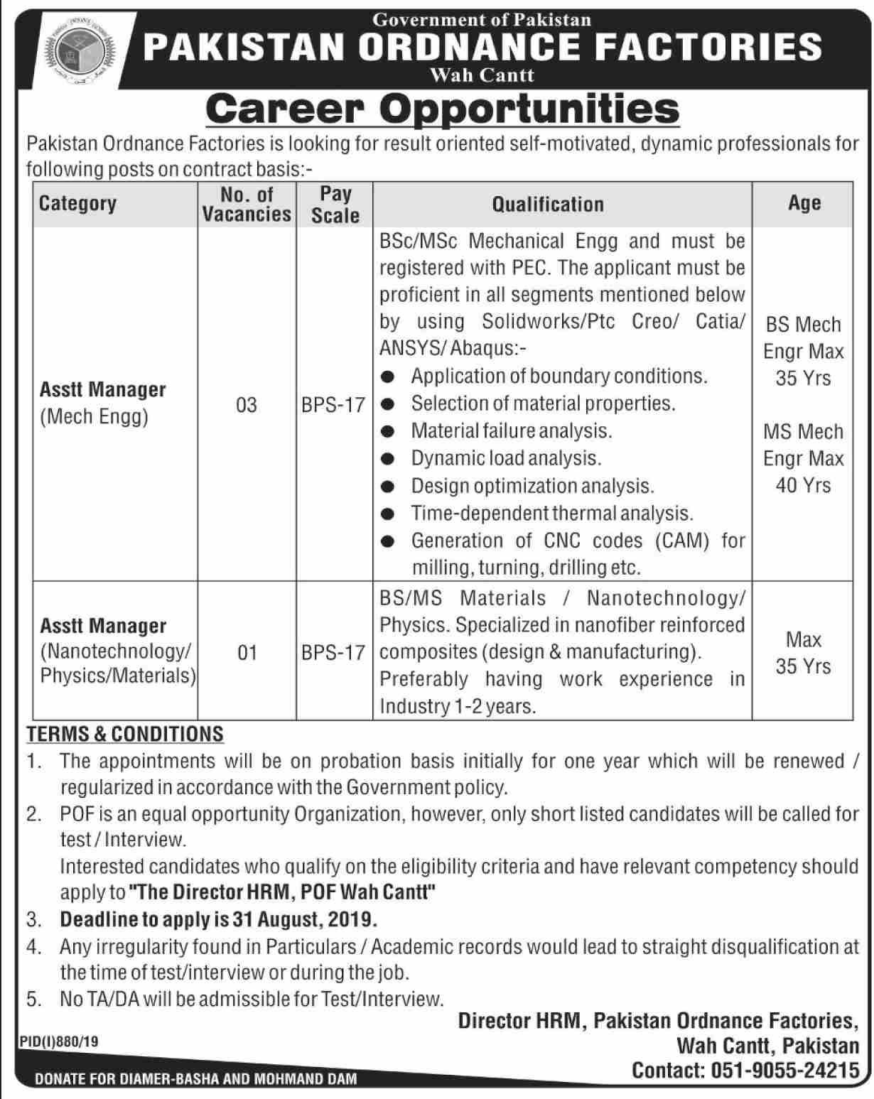 Advertisements 2 for Wah Cantt Jobs