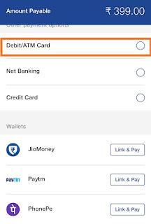 Debit card se Jio Ka 399Rs ka 4G Plans ko Android phone se kaise kharide 2019?