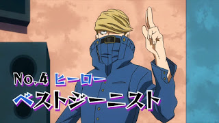 僕のヒーローアカデミア (ヒロアカ)アニメ   ベストジーニスト   袴田維   Best Jeanist    My Hero Academia   Hello Anime !