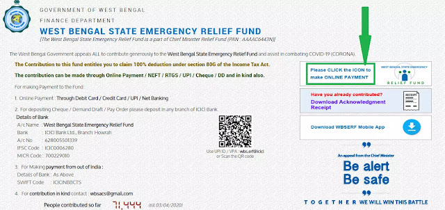 section-80g-deduction-for-donation-to-west-bengal-state-emergency-relief-fund