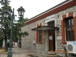 Συνεδριάζει η Οικονομική Επιτροπή του Δήμου Στυλίδας