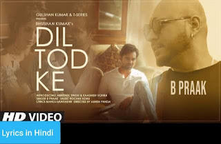 दिल तोड़ के Dil Tod Ke Lyrics in Hindi | B Praak