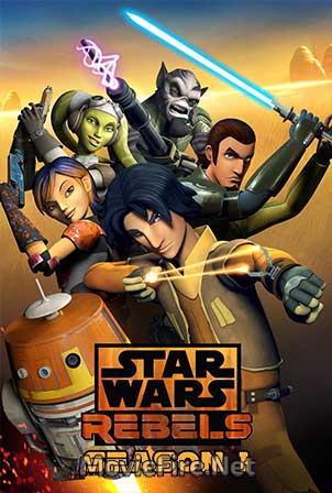 Star Wars: Rebels Season 1 (2014)