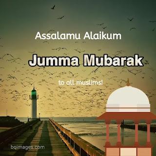 jumma mubarak images download