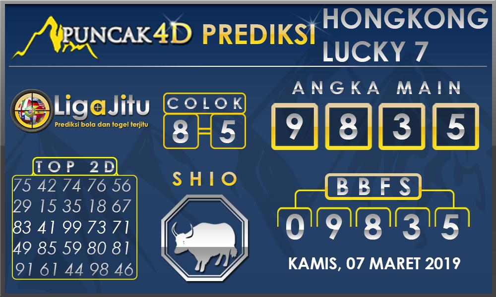 PREDIKSI TOGEL HONGKONG LUCKY 7 PUNCAK4D 07 MARET 2019