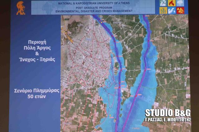 Παρουσιάστηκε η στρατηγική μελέτη αντιπλημμυρικού σχεδιασμού του Δήμου Άργους Μυκηνών