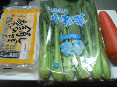煮物の野菜