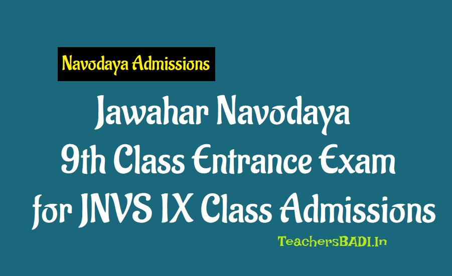 Navodaya 9th Class Entrance Test 2019 | JNVS IX Class
