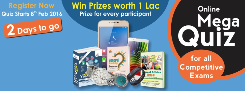 Contest !! Mega Quiz Win Prizes Worth Rs 1 Lakh Every