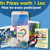Contest !! Mega Quiz Win Prizes Worth Rs 1 Lakh Every Participants Win