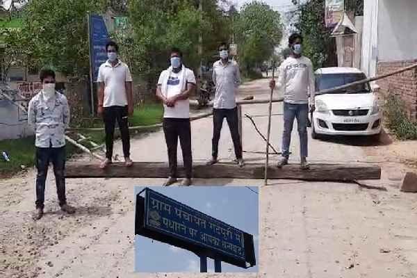 palwal-gadpuri-village-sarpanch-gajender-tightened-village-security
