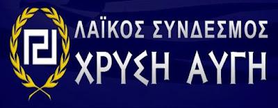 Για την περιοδεία Τσίπρα στην Κρήτη