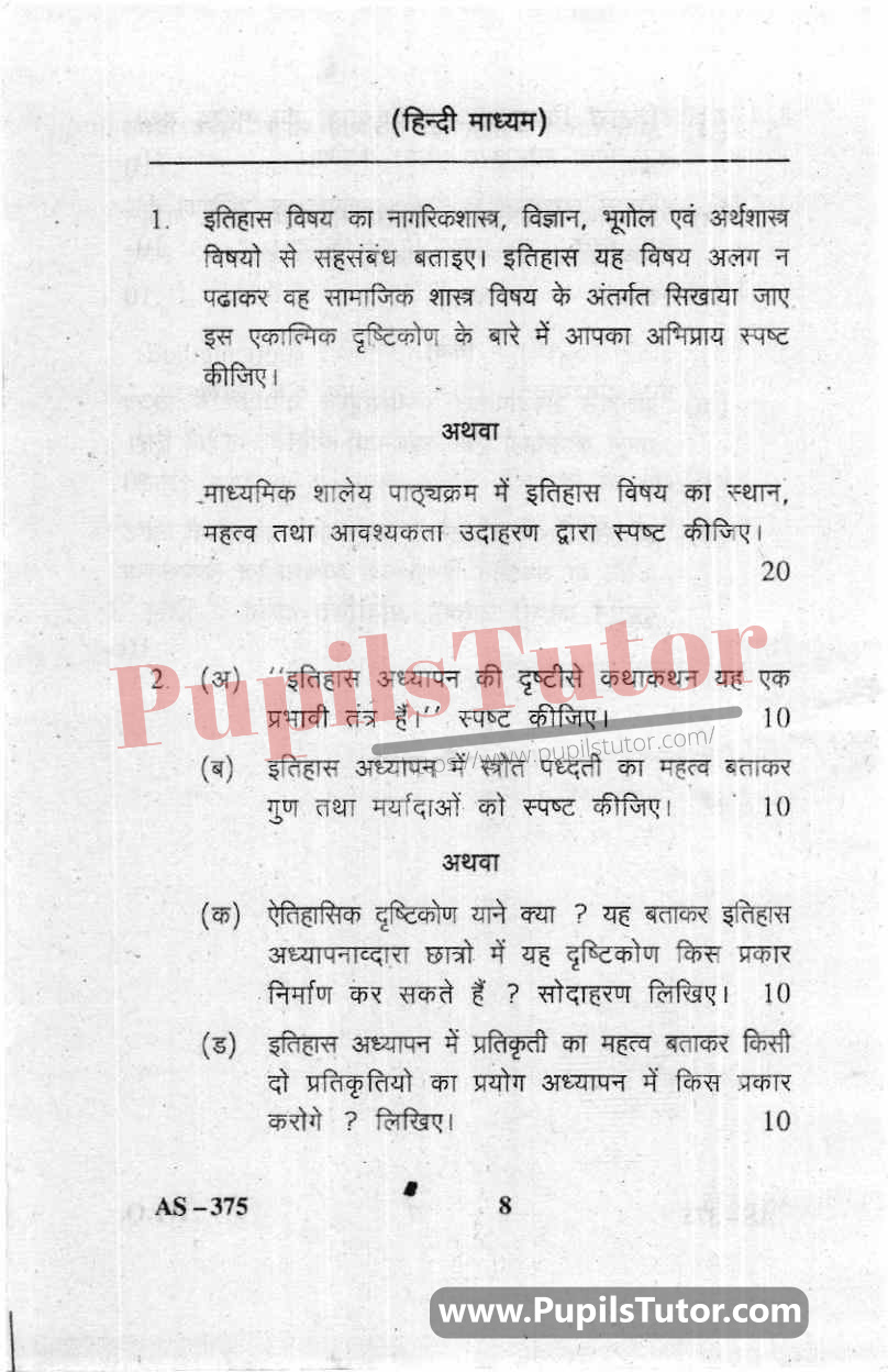 Pedagogy Of History Question Paper In Hindi