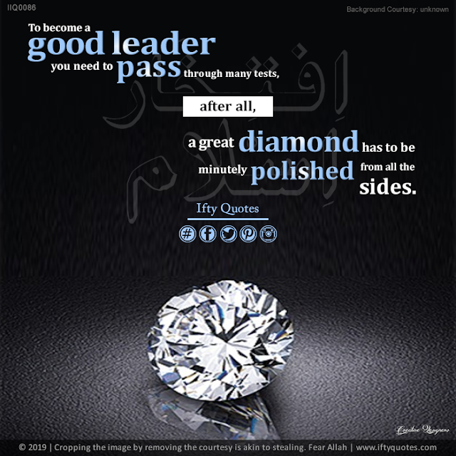 Ifty Quotes | To become a good leader you need to pass through many tests | Iftikhar Islam