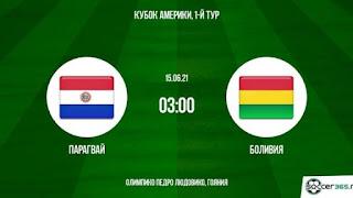 Парагвай – Боливия где СМОТРЕТЬ ОНЛАЙН БЕСПЛАТНО 15 июня 2021 (ПРЯМАЯ ТРАНСЛЯЦИЯ) в 03:00 МСК.