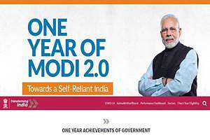 मोदी ट्रांसफॉर्मिंग इंडिया पोर्टल केंद्र सरकार योजनाओं की सूची