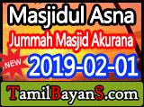Ahlus Sunnah Wal Jama'ath By Ash-Sheikh Nusran (Binnoori) Jummah 2019-02-01 at Masjidul Asna Jummah Masjid Akurana