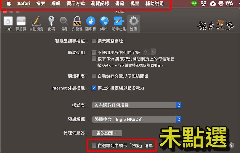 Instagram如何在PC電腦上傳相片PO文Safari-Chrome瀏覽器IG發文好簡單