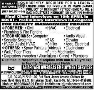 Job vacancies in Kharafi National Kuwait