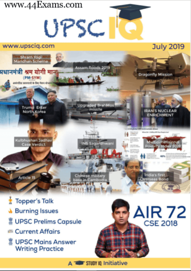 UPSC-IQ-Current-Affairs-July-2019-For-All-Competitive-Exam-PDF-Book