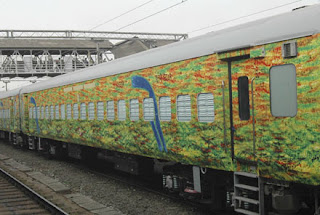 Duronto Non-Stop Express Train