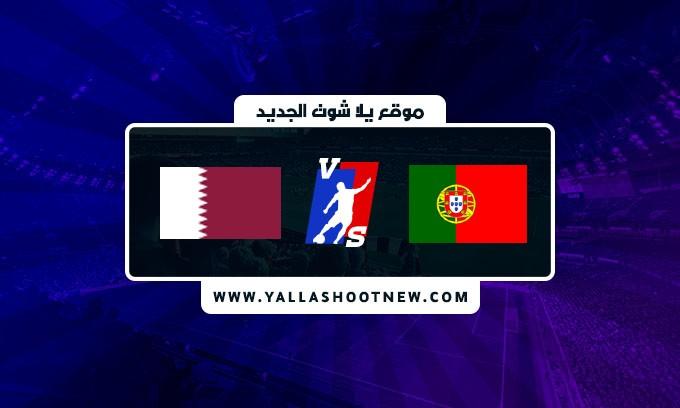 نتيجة مباراة البرتغال وقطر اليوم في مباراة ودية