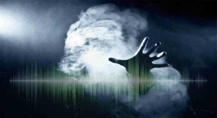 Ήχοι χαμηλής συχνότητας και θεάσεις φαντασμάτων