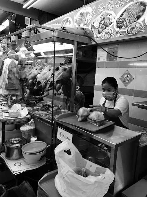 Yu Fa • Duck Rice • Noodle • Kway Chap, Dover Crescent
