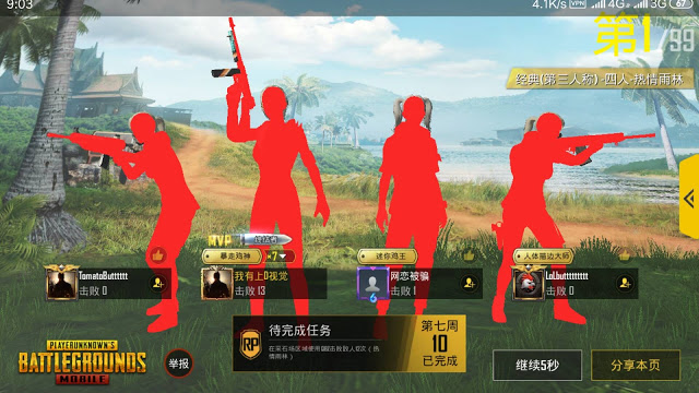 Memory Hackers Pubg Mobile Black Screen | Hack The Pubg Mobile