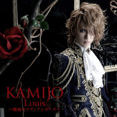 Kamijo Louis Enketsu No La Vie En Rose