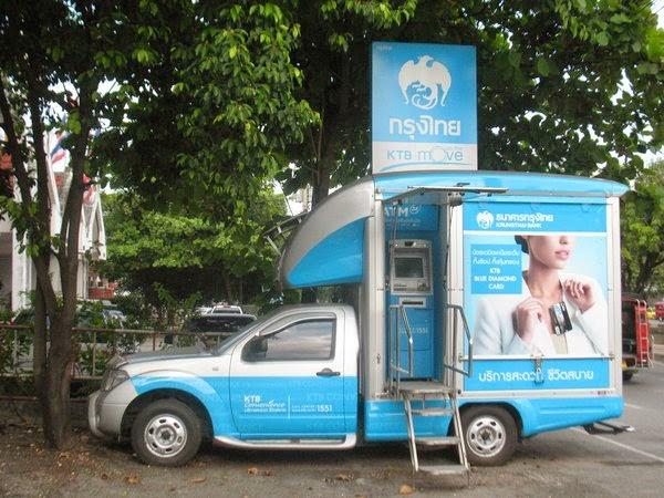Отделение банка в пикапе Таиланд