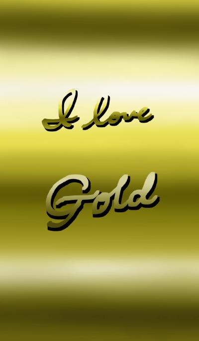 색상 황금