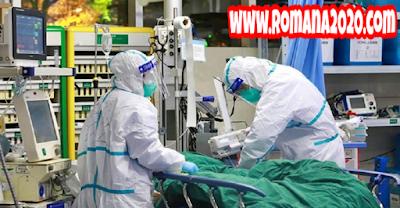 أخبار العالم إيطاليا تسجل أدنى حصيلة يومية للوفيات بفيروس كورونا المستجد covid-19 corona virus كوفيد-19
