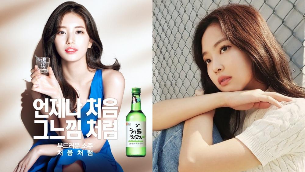 BLACKPINK's Jennie to Replaces Suzy as a Cheoeum Cheoreom Soju Beverage Brand Model