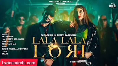 LALA LALA LORI लल्ला लल्ला लोरी Song Lyrics | Fazilpuria & Afsana Khan | Latest Haryanvi Song 2020