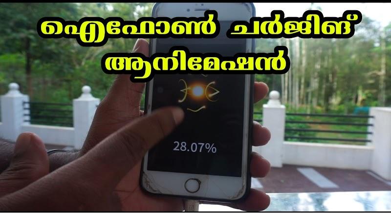 Charging animation iOS App