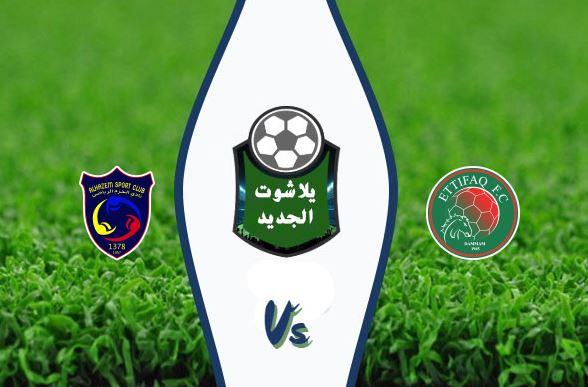 نتيجة مباراة الاتفاق والحزم اليوم الخميس 13-02-2020 الدوري السعودي