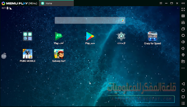 Play Android Games on PC with Superb Experience