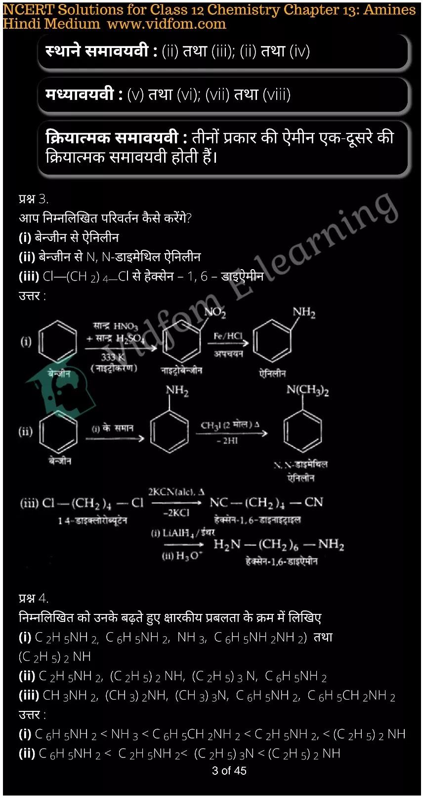 कक्षा 12 रसायन विज्ञान  के नोट्स  हिंदी में एनसीईआरटी समाधान,     class 12 Chemistry Chapter 13,   class 12 Chemistry Chapter 13 ncert solutions in Hindi,   class 12 Chemistry Chapter 13 notes in hindi,   class 12 Chemistry Chapter 13 question answer,   class 12 Chemistry Chapter 13 notes,   class 12 Chemistry Chapter 13 class 12 Chemistry Chapter 13 in  hindi,    class 12 Chemistry Chapter 13 important questions in  hindi,   class 12 Chemistry Chapter 13 notes in hindi,    class 12 Chemistry Chapter 13 test,   class 12 Chemistry Chapter 13 pdf,   class 12 Chemistry Chapter 13 notes pdf,   class 12 Chemistry Chapter 13 exercise solutions,   class 12 Chemistry Chapter 13 notes study rankers,   class 12 Chemistry Chapter 13 notes,    class 12 Chemistry Chapter 13  class 12  notes pdf,   class 12 Chemistry Chapter 13 class 12  notes  ncert,   class 12 Chemistry Chapter 13 class 12 pdf,   class 12 Chemistry Chapter 13  book,   class 12 Chemistry Chapter 13 quiz class 12  ,    10  th class 12 Chemistry Chapter 13  book up board,   up board 10  th class 12 Chemistry Chapter 13 notes,  class 12 Chemistry,   class 12 Chemistry ncert solutions in Hindi,   class 12 Chemistry notes in hindi,   class 12 Chemistry question answer,   class 12 Chemistry notes,  class 12 Chemistry class 12 Chemistry Chapter 13 in  hindi,    class 12 Chemistry important questions in  hindi,   class 12 Chemistry notes in hindi,    class 12 Chemistry test,  class 12 Chemistry class 12 Chemistry Chapter 13 pdf,   class 12 Chemistry notes pdf,   class 12 Chemistry exercise solutions,   class 12 Chemistry,  class 12 Chemistry notes study rankers,   class 12 Chemistry notes,  class 12 Chemistry notes,   class 12 Chemistry  class 12  notes pdf,   class 12 Chemistry class 12  notes  ncert,   class 12 Chemistry class 12 pdf,   class 12 Chemistry  book,  class 12 Chemistry quiz class 12  ,  10  th class 12 Chemistry    book up board,    up board 10  th class 12 Chemistry notes,      कक्षा 12 रसायन विज्ञान अध्