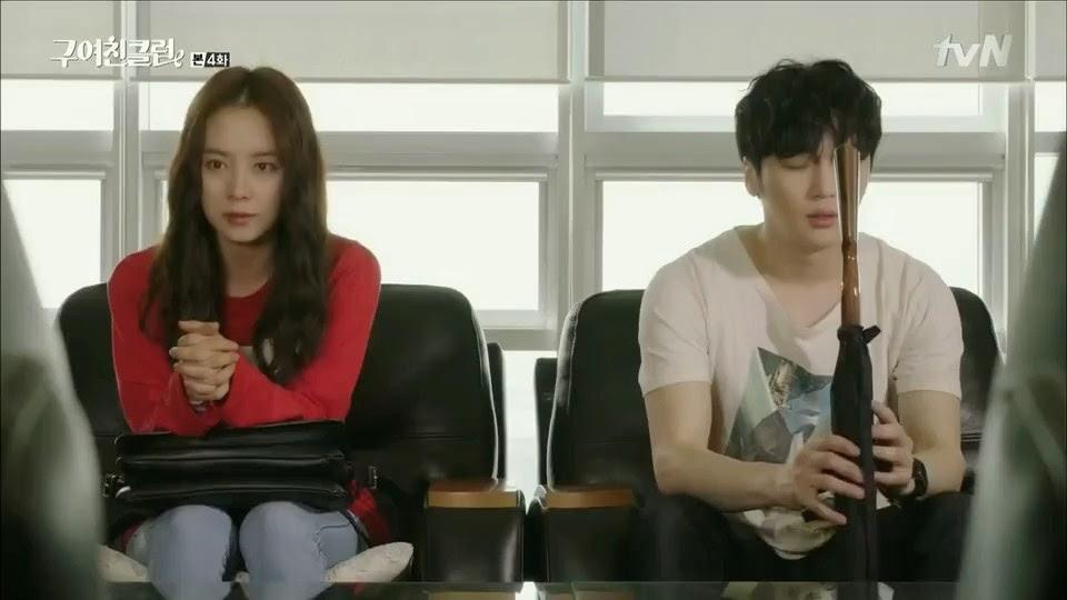 gambar jung yong hwa dating