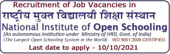 Recruitment in National Institute of Open Schooling 2021