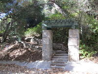 Second Trailhead in Wildwood Canyon